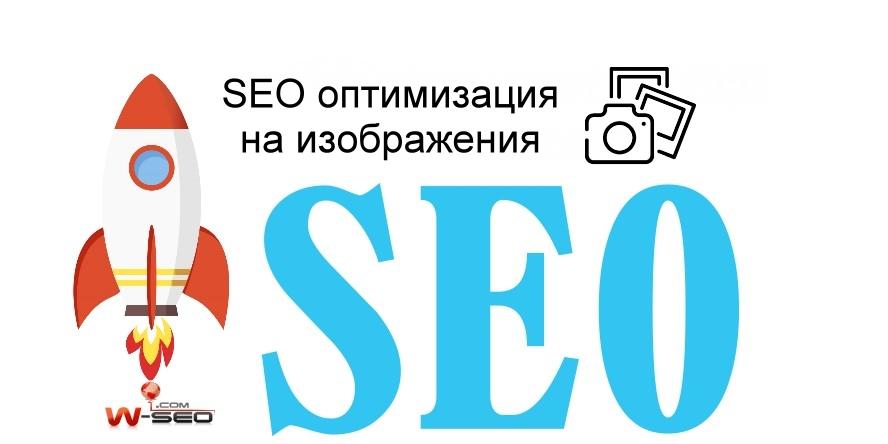 Полезни съвети за изображенията на даден сайт